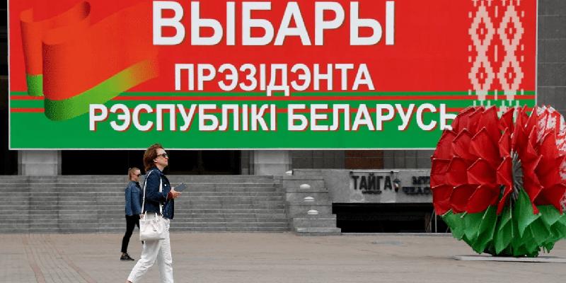 В Беларуси начинается досрочное голосование на президентских выборах