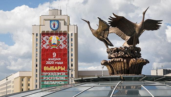 Выборы президента Республики Беларусь 2020: Онлайн