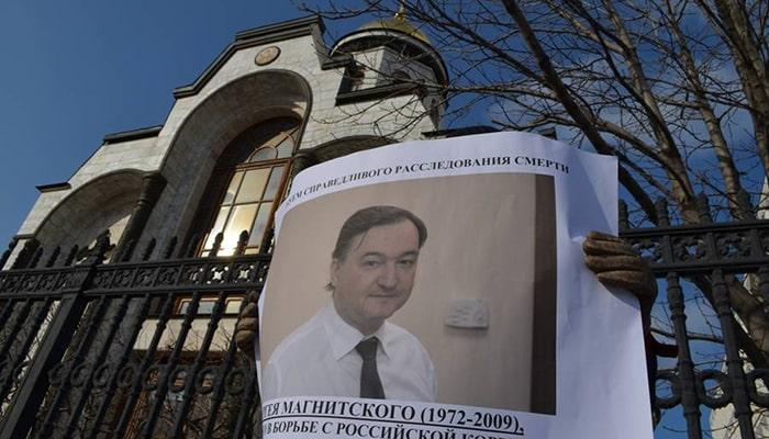 Что такое акт Магнитского? И почему, в скором времени, такие законы могут появиться в Евросоюзе и даже Беларуси