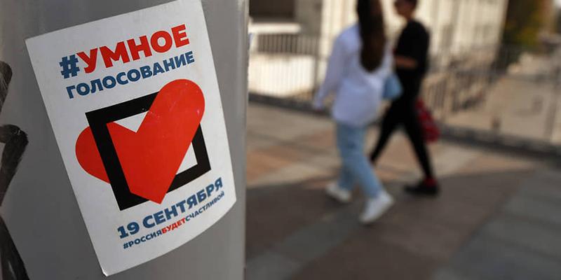 Попытка российских властей заблокировать «Умное голосование» приводит к серьезным сбоям в работе других интернет-сервисов в преддверии выборов